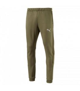 Pantalones deportivos largos de la marca Puma Evostripe Ultimate Active. Descubre todos los colores en nuestra web. Envíos gratis en pedidos superiores a 50 €
