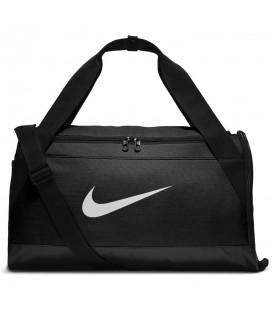 Bolso Nike Brasilia Small BA5335-010 en color negro. Entra en chemasport.es y descubre nuestro amplio catálogo lleno de ofertas y los mejores precios.