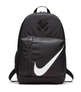 Mochila Nike Elemental BA5405-010 en color negro, entre en chemasport.es y encuentra más mochilas Nike al mejor precio.