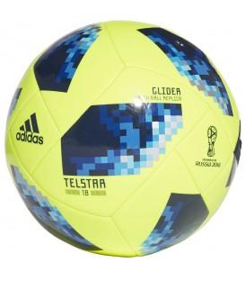 Balón adidas World Cup Glide CE8097 en color amarillo, en chemasport.es encontrarás los balones del mundial de Rusia 2018
