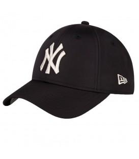 Gorra New Era 9Forty New York Yankees 80536710 para mujer en color negro, las gorras de moda New Era disponibles en chemasport.es, envíos en 24/48 horas!