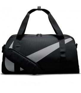 Bolso Nike Gym BA5567-010 en color negro, bolsos para gimnasio Nike al mejor precio en chemasport.es, entra y descubre más modelos y marcas como adidas o Reebok