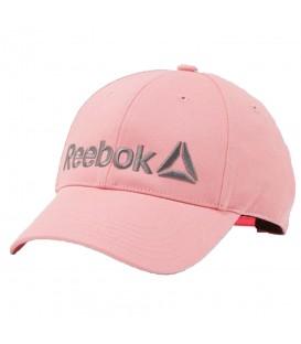 ¿Buscas una gorra para proteger a tus hijos de los rayos solares? La Gorra Reebok Kids Logo CD6542 en color rosa es la mejor opción, cómprala en chemasport.es
