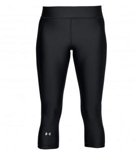 Compra ahora las mallas de mujer Under Armour Capri HeatGear Armour de color negro perfectas para la práctica deportiva: ultraligeras y de secado rápido.