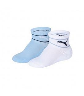 ¿Necesitas calcetines para niño? Los Calcetines Puma Mini Cats 205204001-079 en color blanco y azul están confeccionados en algodón, cómpralos en chemasport.es