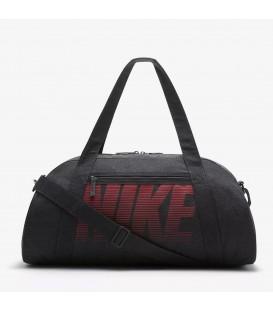 Bolsa Nike Club Training Duffel Bag., Ref: BA5490-021. Disponible en más colores. Cómprala en www.chemasport.es