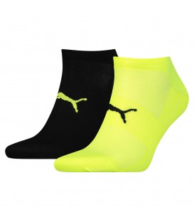 Pack de dos pares de calcetines ligeros de training Puma Performance en amarillo y negro. Ref: 271003001385. Cómpralos ahora al mejor precio en nuestra web.