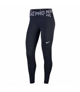 Mallas deportivas para mujer Nike Intertwist de talle alte con tejido que absorve el sudor. Ref: AH8776-010. Disponibles en www.chemasport.es