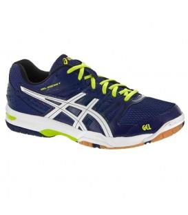 Zapatillas de voleibol para hombre baratas Asics Gel Rocket 7. Las mejores ofertas en textil y calzado de voleibol en Chema Sport