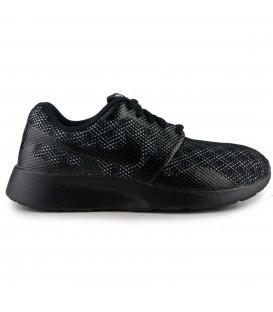 Las zapatillas para mujer Nike Kaishi NS en color negro al mejor precio en Chema Sport. Descubre en nuestra tienda online las mejores ofertas en zapatillas Nike