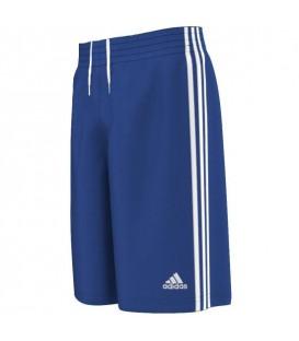 Pantalones cortos baratos de baloncesto para niño de la marca Adidas. Varios modelos y colores disponibles en nuestra tienda online