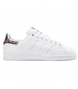 ADIDAS STAN SMITH THE FARM COMPANY