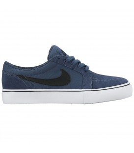 NIKE SB SATIRE II (GS)