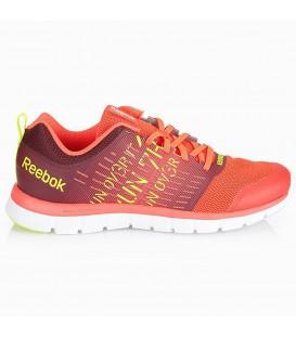 REEBOK Z DUAL RUSH V66377 zapatillas running coral