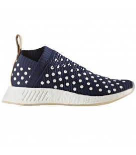 ZAPATILLAS adidas NMD_CS2