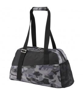Bolsa para gimnasio de Reebok ideal para mujer. Entrena todo el día con esta bolsa, ligera y de calidad superior. Descubre más piezas de Adidas en nuestra web.