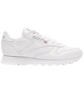 Zapatillas Reebok Classic Leather 2232 en color blanco. Un modelo que no pasa de moda. Cómpralo ya y recíbelo en 24/48h en península. Mas modelos en Chema Sport