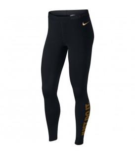Compra ahora tus mallas de mujer para ir al gimnasio. Nike, Adidas, Reebok y muchas mas. ¡Al mejor precio!