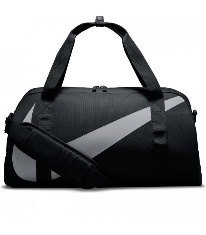 8443cf417 Bolso Nike Gym en color negro