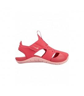 ¿Necesitas unas sandalias para la playa de niño? Las Chanclas Nike Sunray Protect 2 TD 943829-600 para niños en color rosa coral son perfectas para la piscina.