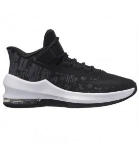 Zapatillas de baloncesto para niños Nike Air Max Infuriate II GS AH3426-001 de color negro al mejor precio en tu tienda de deportes online chemasport.es