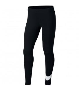 Comprar mallas deportivas para niños de Nike al mejor precio en chemasport.es. Mallas Nike Sportswear J AR4076-010 de color negro.