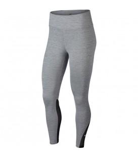 Mallas de entrenamiento para mujer Nike One de color gris al mejor precio en tu tienda de deportes online chemasport.es