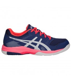 ZAPATILLAS ASICS GEL ROCKET 8