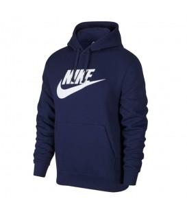 Sudadera azul marino con logo de Nike en el pecho al mejor precio en tu tienda de deportes online chemasport.es