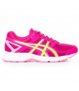 ZAPATILLAS ASICS GEL-GALAXY 8 GS