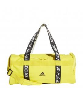 Bolsa de entrenamiento adidas 4Athlts Duffel pequeña de color amarilla al mejor precio en tu tienda de deportes online chemasport.es