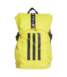 Mochila para hombre adidas 4Athlts de color amarillo al mejor precio en tu tienda de deportes online chemasport.es