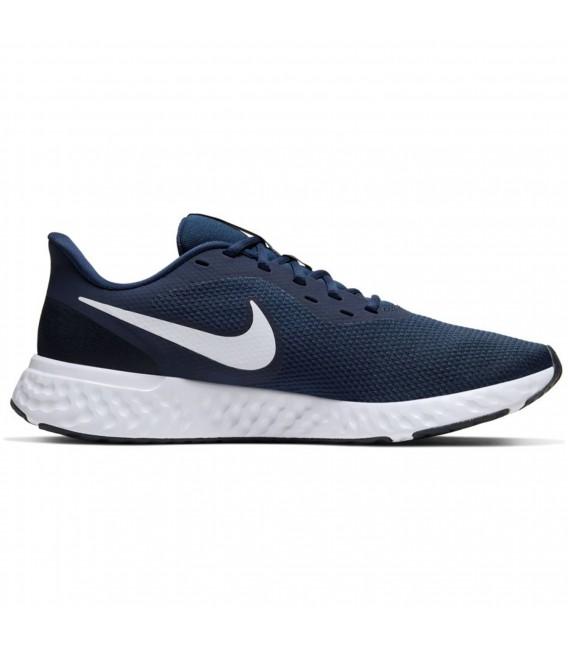 zapatillas de correr de hombre nike
