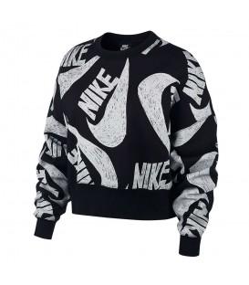Sudadera para mujer Nike Sportwear Print con estampado de Nike al mejor precio en tu tienda de deportes online chemasport.es
