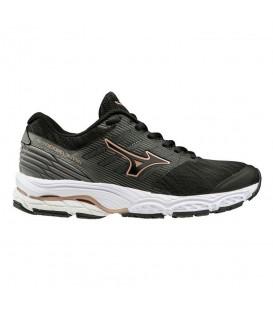zapatillas mizuno wave prodigy 2 en color negro para hombre al mejor precio
