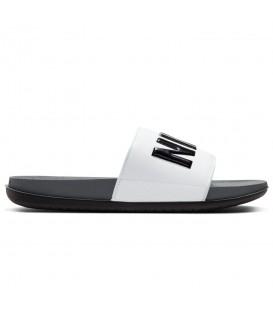 Chanclas unisex de natación Nike Offcourt de color blanco y negro al mejor precio en tu tienda de deportes online chemasport.es