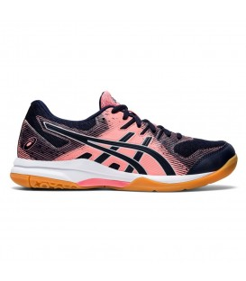 Compra ya las zapatillas asics gel rocket 9 en color marino en la tienda online chemasport.es