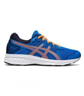 Disponibles las zapatillas de running asics jolt 2 gs para niño en la tienda online chemasport.es
