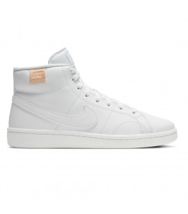 zapatillas nike court royale unisex en color blanco al mejor precio en tu tienda online chemasport.es