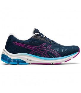Zapatillas Asics Gel-Pulse 12 para mujer en color negro disponible en tu tienda online de deportes www.chemasport.es al mejor precio