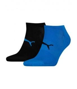 Pack 2 calcetines Nike Performance en color azul y negro disponible al mejor precio en tu tienda online de moda, accesorios y deportes www.chemasport.es