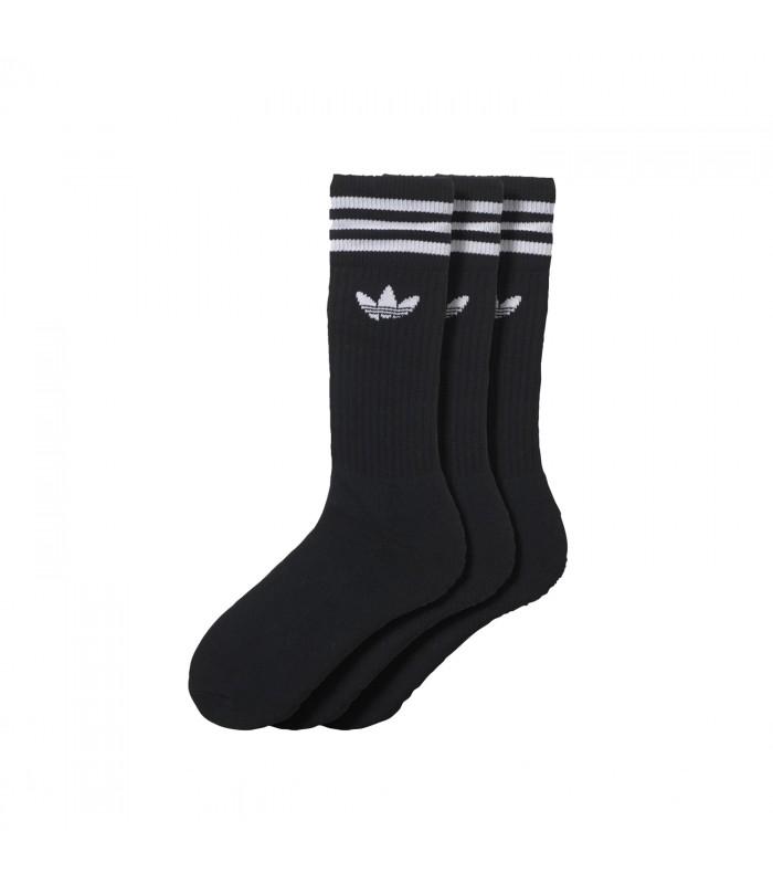 Por el contrario Rítmico Órgano digestivo  calcetines adidas largos Hombre Mujer niños - Envío gratis y entrega  rápida, ¡Ahorros garantizados y stock permanente!