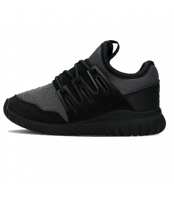 sneakers for cheap 8741c 4a777 adidas ORIGINALS. Rebaja. ZAPATILLAS ADIDAS TUBULAR RADIAL KIDS NEGRO.  ZAPATILLAS ADIDAS TUBULAR RADIAL KIDS NEGRO